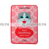 Puorella Aqua Успокаивающая маска для лица - Кошка *5