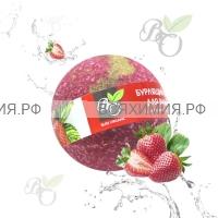 Bliss Organic Шар для ванны бурлящий Клубника 130 гр *6*60*