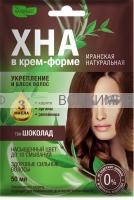 NATURALIST Крем - Хна иранская натуральная «Шоколад» 5/7 *15*
