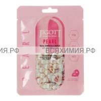 Jigott Ампульная маска с экстрактом жемчуга 27 мл *5*10