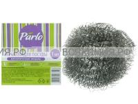 PARLO металлическая мочалка для посуды СПИРАЛЬ, 1шт *30*60
