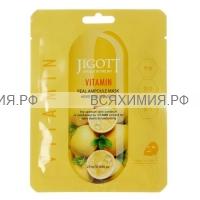 Jigott Ампульная маска с витаминами 27 мл *5*10