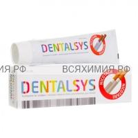 Керасис зубная паста 2080 Денталсис Никотар (для курильщиков) 130 гр *3*36