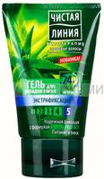 Чистая Линия ГЕЛЬ для волос Экстрафиксация 120 мл *12