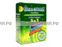 """Порошок для ПММ """"Clean&Fresh"""" 1000 г 2*8"""