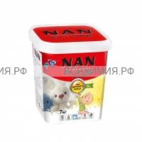 NAN суперконцентрированный стиральный порошок для детского белья 700 гр *2*8