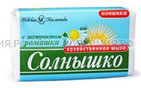 Невская косметика Мыло хозяйственное Солнышко (ромашка) 140г *12*48