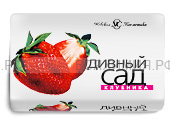 Невская косметика Мыло Дивный Сад 90 гр. Клубника 6*72
