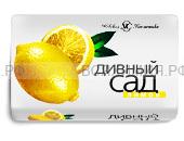 Невская косметика Мыло Дивный Сад 90 гр. Лимон 6*72