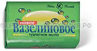 Невская косметика Мыло ВАЗЕЛИНОВОЕ 90 гр. 6*72
