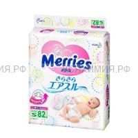 MERRIES Подгузники для детей S 4-8 кг /82шт *1*4