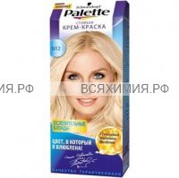 ПАЛЕТТЕ N 12 Холодный блондин