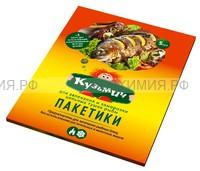Кузьмич Пакет для запекания и заморозки МАКСИ с 5 клипсами 220мм Х 550мм.