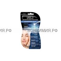 LADY'S Маска для лица гиалуроновая антивозр. 2х7 мл. *15