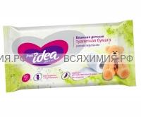 Fresh idea Влажная Детская РАСТВОРЯЮЩАЯСЯ туалетная бумага 40шт *15*35