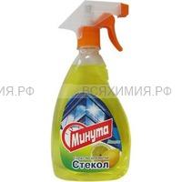 МИНУТА средство для стекол КУРОК Лимон 500 мл 6 *12