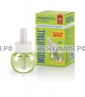 МОСКИТОЛЛ Жидкость 45 ночей Универсальная защита от комаров *6*12