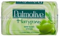 Палмолив МЫЛО Оливки и молоко (мягкий уход) 90гр *6*72