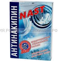 «NAST Антинакипин» для стиральных машин 500 гр. 10*30*