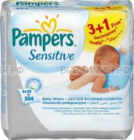 Памперс Детские салфетки в упаковке 4х56 шт (сенсетив) *1*3