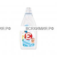 Кондиционер для ткани -Е- 2 литр Детский (белый) *4*8