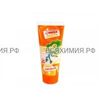 Фиксики Зубная паста гелевая Апельсин 100гр *5*20