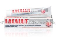 Зубная паста ЛАКАЛЮТ УАЙТ отбеливающая 75мл 6*24