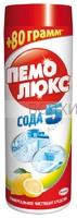 ПЕМОЛЮКС 480г ЛИМОН чистящее средство *36