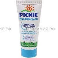 Picnic Hypoallergenic Крем - гель после укусов с пантенолом и ромашкой 30мл до 03.17.