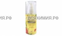SelfieLab Пилинг с AHA-кислотами и фруктовыми экстрактами для жирной и комбинированной кожи *1