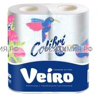 Полотенца ВЕИРО Colibri Белые 2 шт 3-х сл. *10