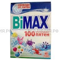 СМС БИМАКС 400г руч. 100 пятен *24