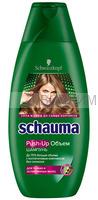 Шаума Шампунь 225мл Объём и уход Push-Up для тонких и ослабленных волос