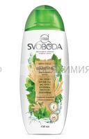 СВОБОДА Svoboda Шампунь для жирных волос 430 мл *12
