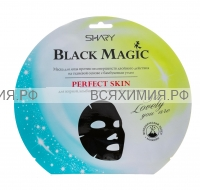 Shary Black Magic Маска для лица Против несовершенств PERFECT SKIN 20 г *5*10