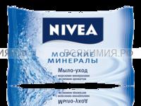 Нивея 82430 Мыло-уход 'Морские минералы' 90гр. 6*36