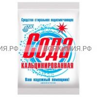 Сода Кальцинированная 200гр БМ *60