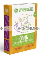 SYNERGETIC Соль для посудомоечных машин 750гр *6*12*