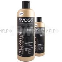 СЬОСС Шампунь KERATIN Hair Perfection для сухих и безжизненных волос 500мл