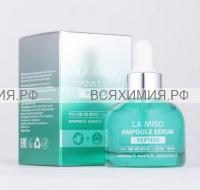 La Miso Сыворотка ампульная с пептидами 35мл *1
