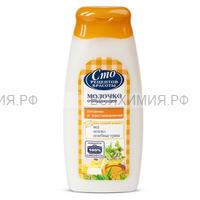 100 рецептов красоты Молочко для лица Питание и Восстановление для сухой кожи 250мл *6*12