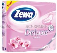 Туалетная бумага Zewa Deluxe 3-х сл. 4 шт. *14 орхидея