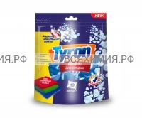 Tyrona Капсулы для стирки (для цветного белья) 10 капсул *5*20