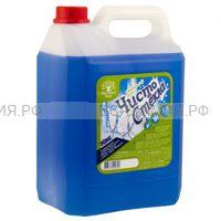 Средство для мытья стекол Чисто Стекла профессиональное 5 литров