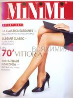 МИНИМИ Виттория 70 Nero 2S