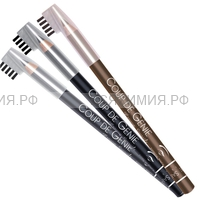 VS Карандаш для бровей 003 серый