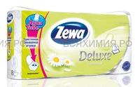Туалетная бумага Zewa Deluxe 3-х сл. 8 шт. *7 ромашка