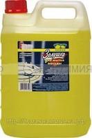 Средство для мытья посуды Золушка Лимон в канистре 5 литров